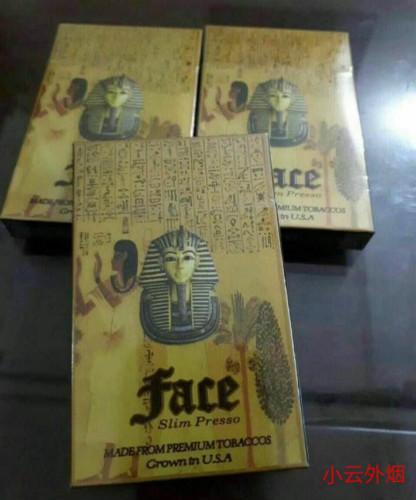 越南法老香烟市场价格多少钱一包?哪有卖?