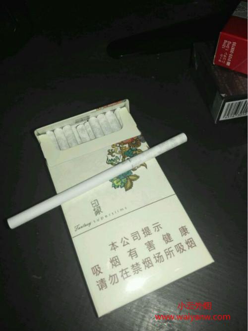 阿里山印象香烟价格多少钱一包?哪有卖?